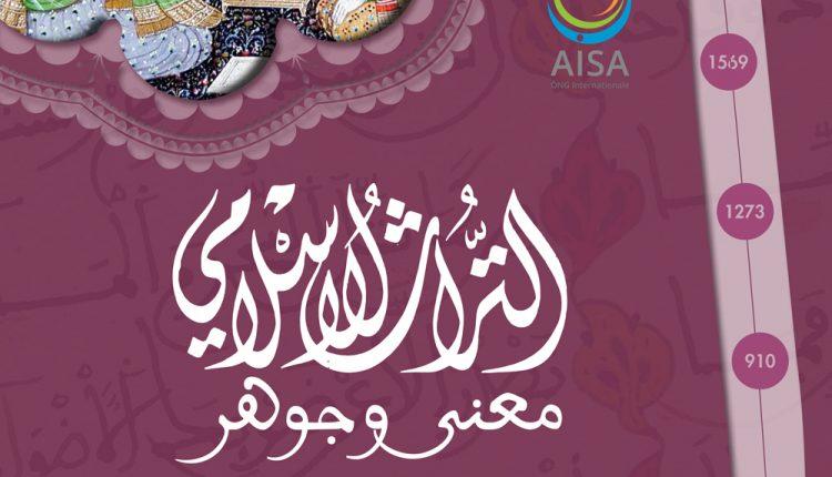 Affiche-Tunisie-F